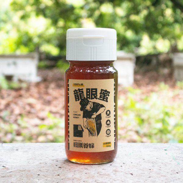 玻璃罐裝的純龍眼蜜,小家庭號700g,出品自翔勝養蜂